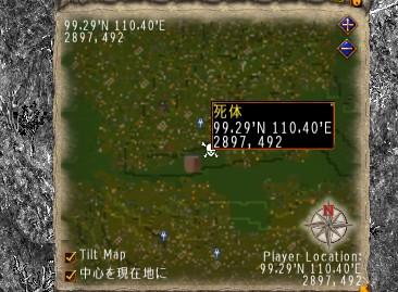 2011y05m19d_000253531.jpg