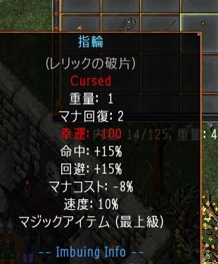 2013y03m21d_160610872.jpg