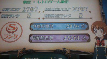100326_1106_01.jpg