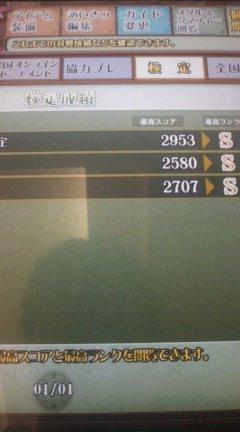 100423_1740_01.jpg