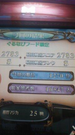 100501_0814_01.jpg