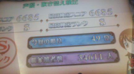 101225_1940_01.jpg