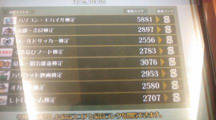 110211_1647_01.jpg
