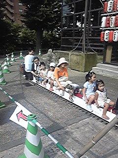円満フェスタ・4