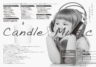 candlen_u.jpg