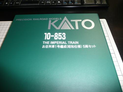 20111008_002