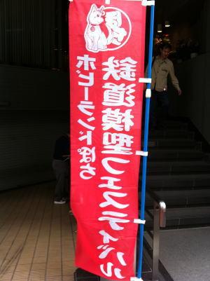 2011100_002