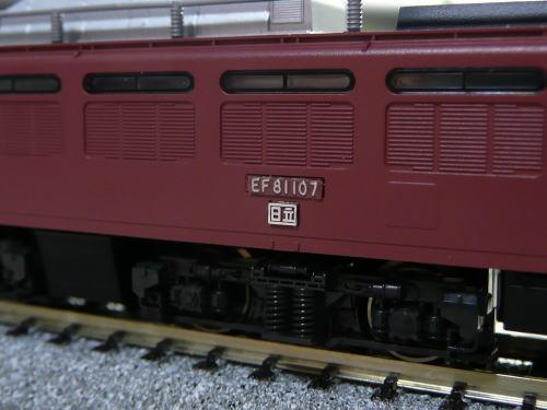 20111017_009