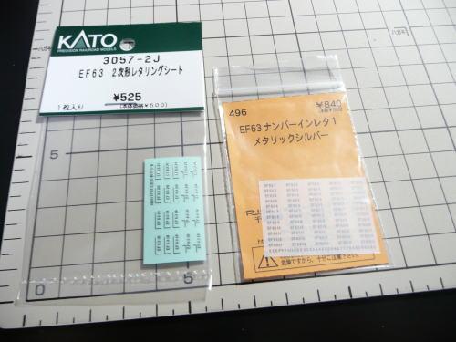 20111110_003