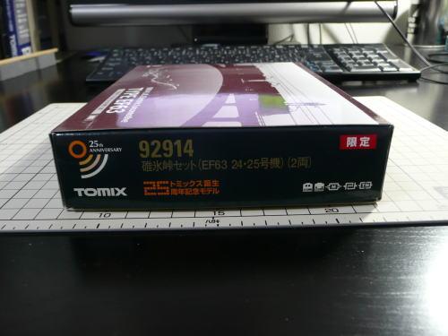 20111114_002