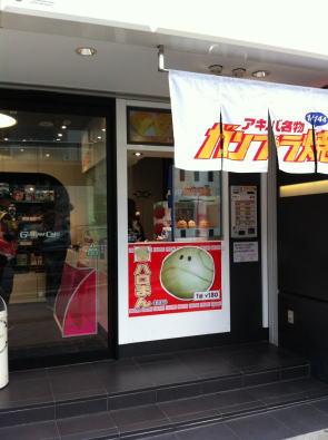 20111208_004