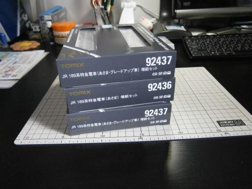 20120208_001