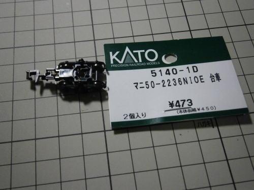 20120313_001