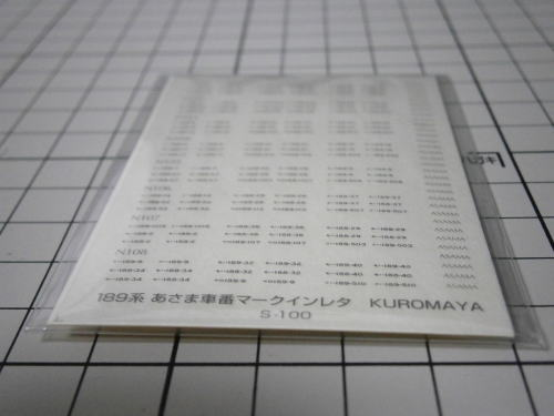 20120321_001