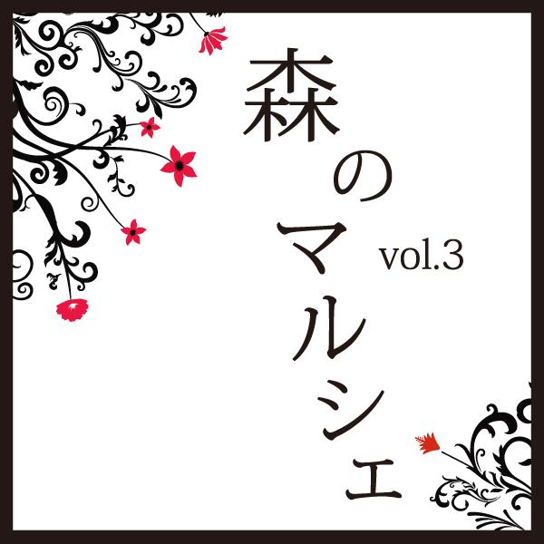 morimaru-03.jpg