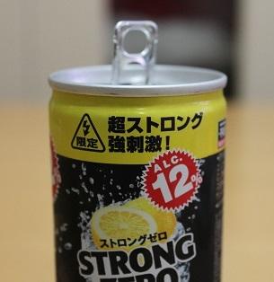 ストロング (1)
