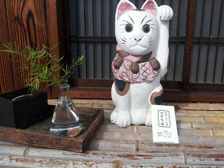 わだち草 (1)