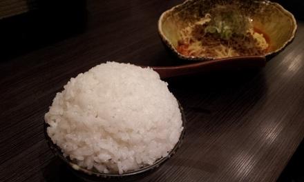 国松 (4)