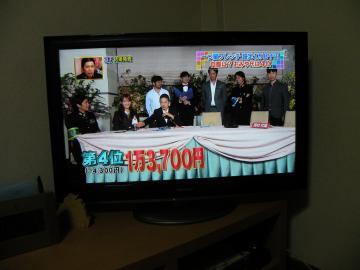 地デジ対応テレビ101202