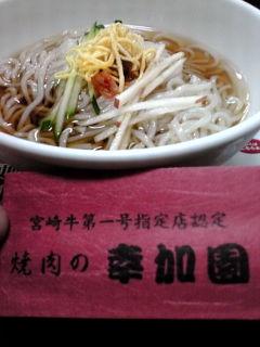 冷麺110717
