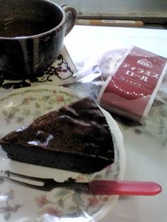 黒ゴマチーズケーキ