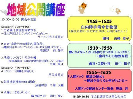 25021710ri-hu.jpg