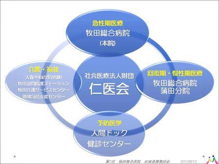 H250613suraido.jpg