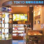 shops_tokusan.jpg