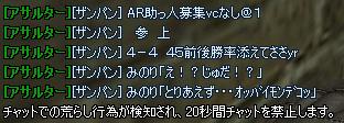 2011-11-30 20-22-34