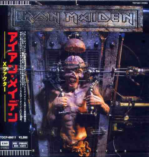iron-maiden-the-x-factor-japan-edition_MLC-O-29191733_3740[1]