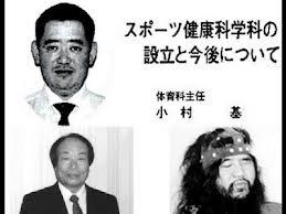 桜ノ宮高校 バスケ部 体罰教師