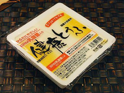 健康豆腐[1]