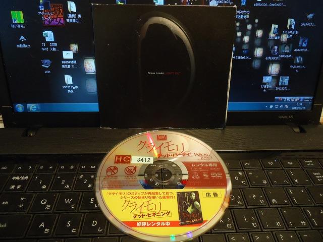 DSC09317.jpg