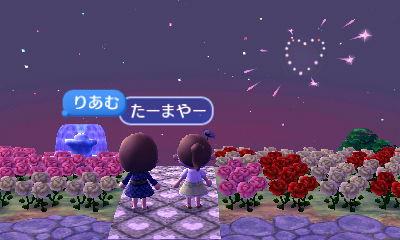 旦那様の村で花火大会