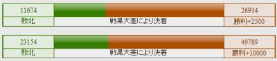 1_20110603131408.jpg