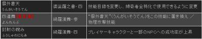 1_20110801123932.jpg