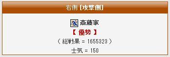 3_20120411090908.jpg