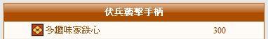 4_20110801032857.jpg