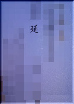 TS3K0401-01.jpg