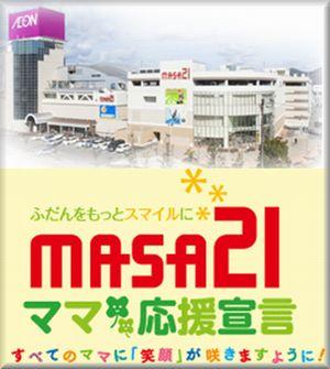 masa_20120229083827.jpg