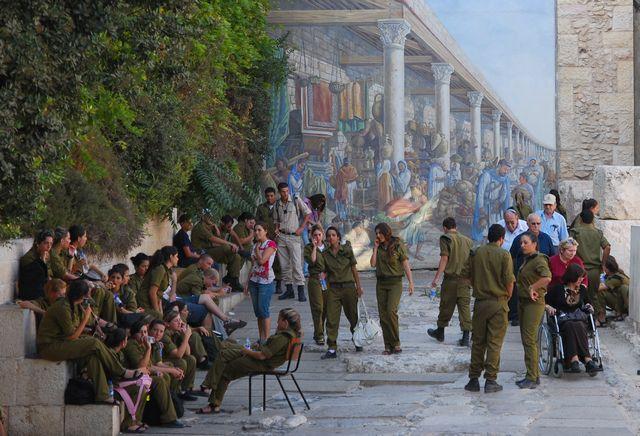 israel53d.jpg