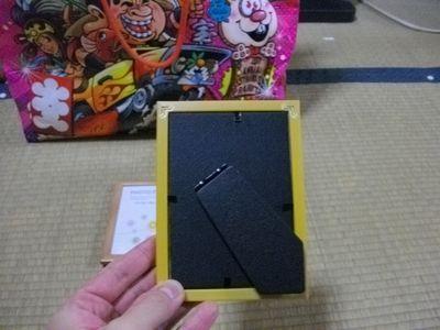 fukubukuro11_4.jpg