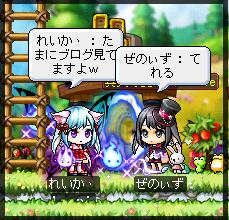 ふぁん!2