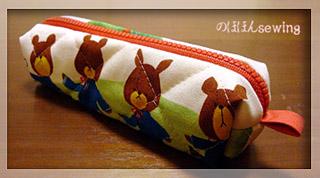 sewing26.jpg