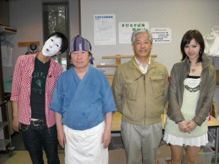 ohayouasahi.jpg