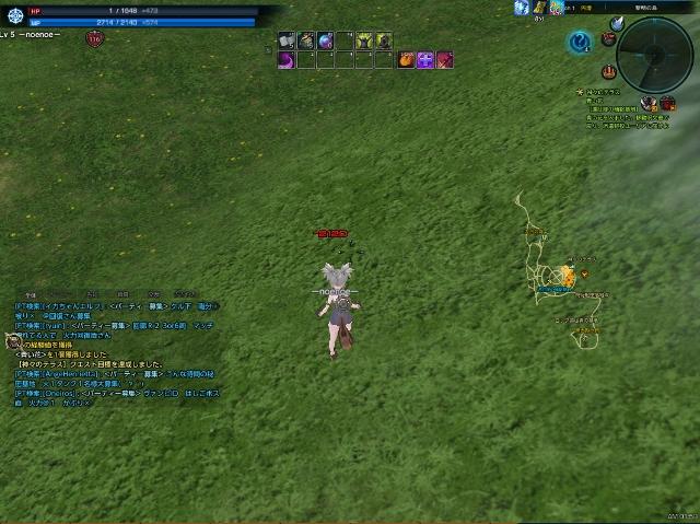 TERA_ScreenShot_20130227_015914.jpg
