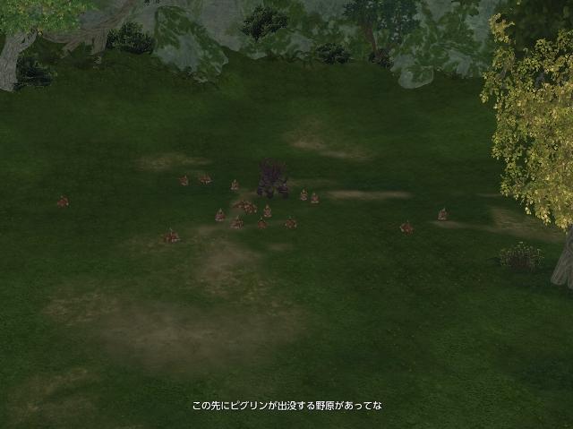 TERA_ScreenShot_20130228_020559.jpg