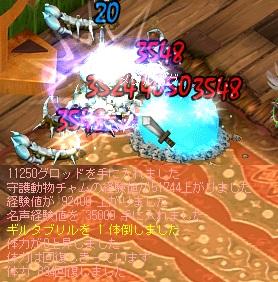 AS2012022102112036.jpg