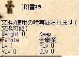 AS2012022500091701.jpg