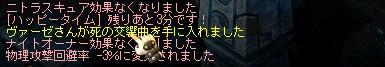 AS2012030205571806.jpg